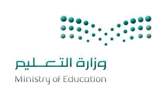 التعليم: تعيين مرشحات الـ5 آلاف وظيفة تعليمية فوري بعد اجتيازهن المقابلات الشخصية
