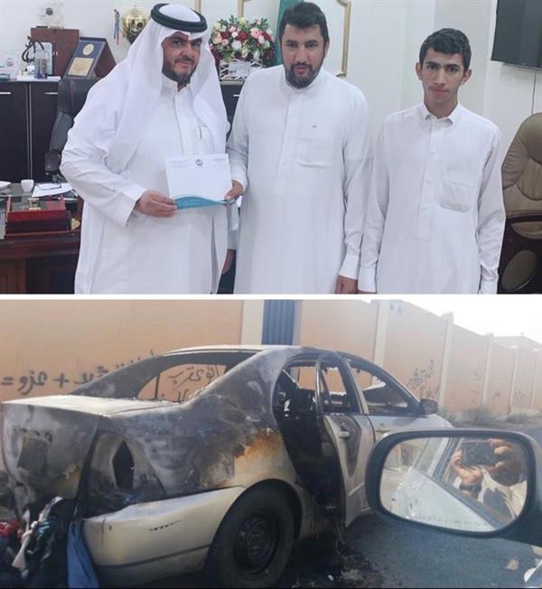منسوبو مدرسة في مكة يهدون طالباً مبلغا ماليا تعويضا عن حرق مركبته