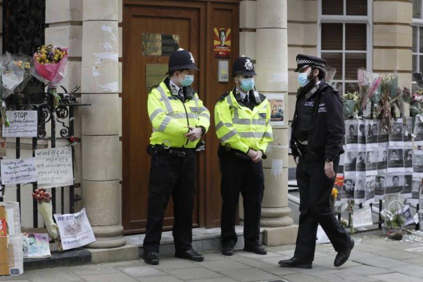 سفارة ميانمار لندن