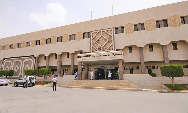 مستشفى الملك سعود بعنيزة