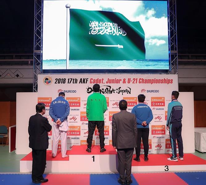 تغلب على منافسه الإيراني.. لاعب المنتخب السعودي عمر العازمي يحقق ذهبية آسيا للكاراتيه (صور)