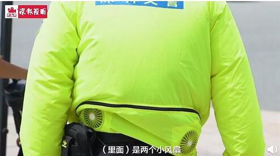 زي شرطة بمكيّف في الصين