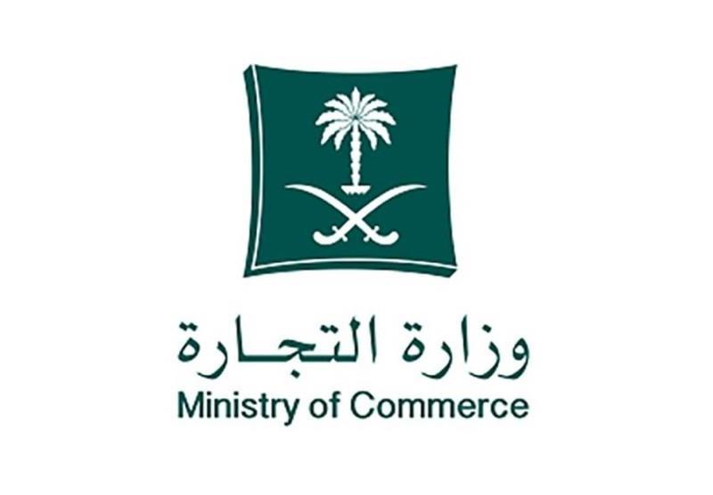 فرع وزارة التجارة بمنطقة مكة المكرمة ينفذ ٣٤٩٤ جولة تفتيشية في أسبوع