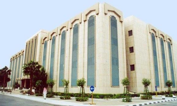 الخدمة المدنية تحدد إجازة عيد الفطر لموظفي القطاع الحكومي.. وساعات العمل في رمضان