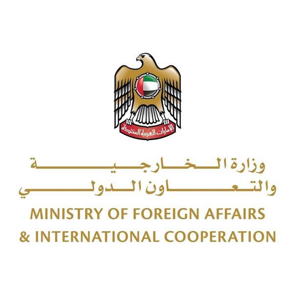 الإمارات تؤيد بيان وزارة الخارجية السعودية