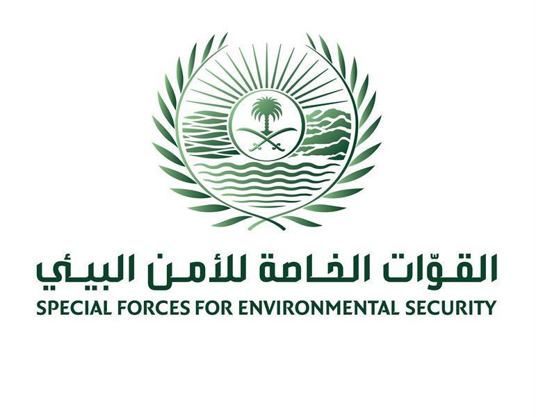 الأمن البيئي يوقف 45 مُخالفاً لنظام البيئة في عدة مناطق