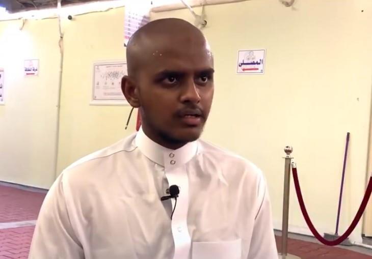 """الحاج الهندي """"محمد"""""""