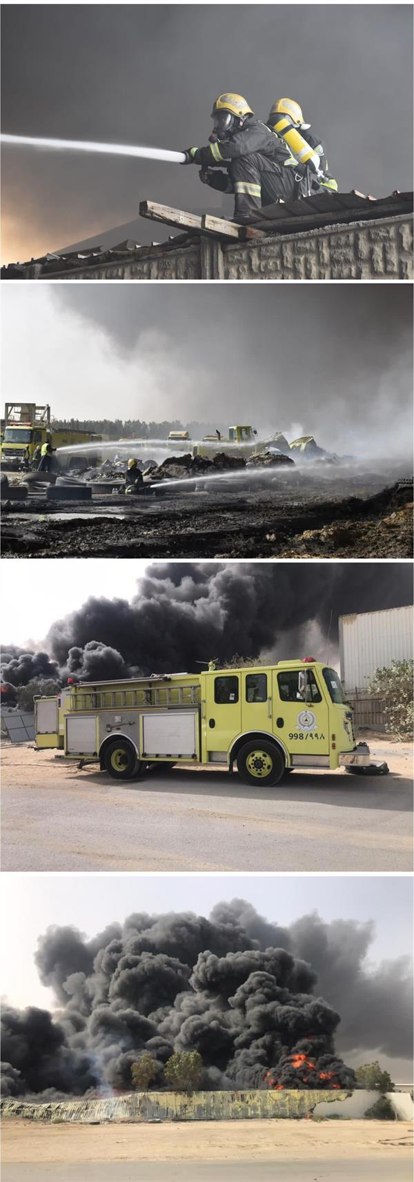 """""""مدني الدمام"""" يخمد حريقاً اندلع في إطارات ونفايات بأحد الأحياء دون إصابات"""