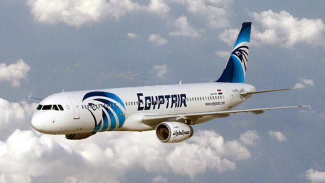 طائرة تتابع للخطوط الجوية المصرية