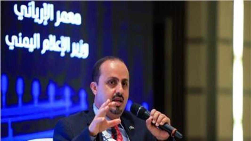 وزير الإعلام اليمني