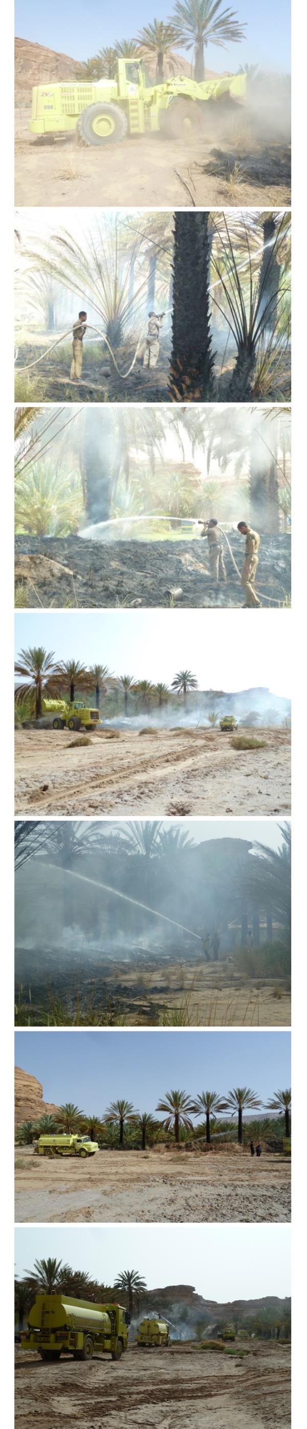 صور الحريق