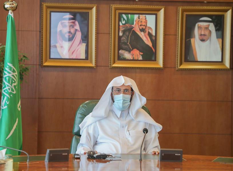 الدكتور عبد اللطيف آل الشيخ