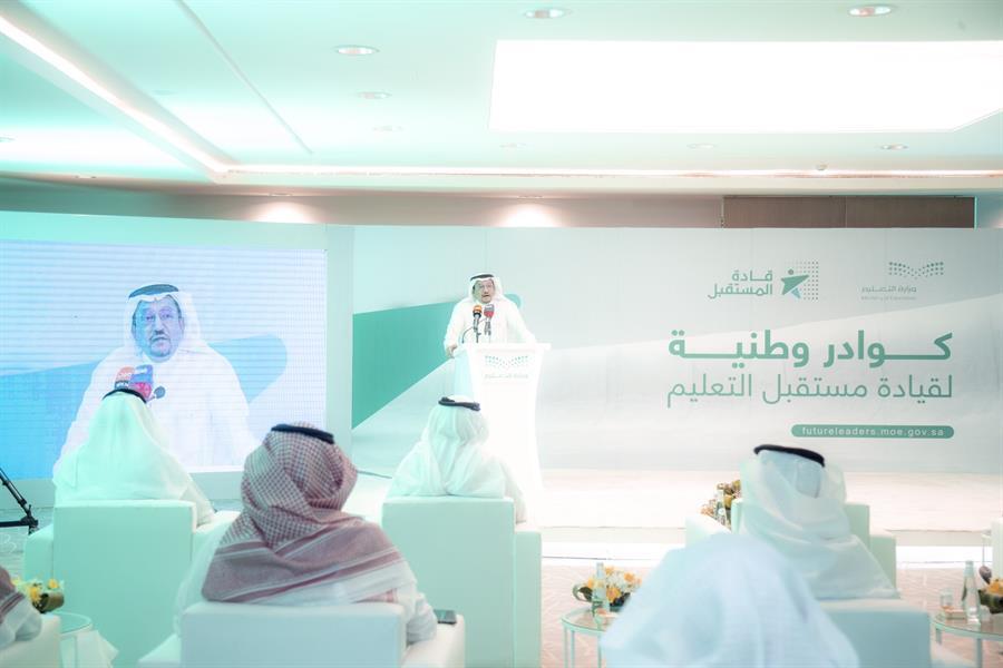 """وزير التعليم يدشن منصة """"قادة المستقبل"""" لاختيار القيادات التعليمية"""