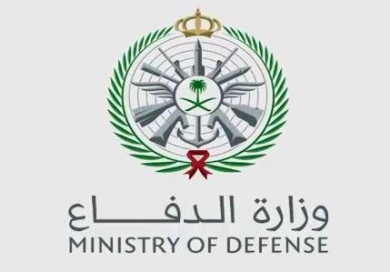 بدء التقديم على عدد من الفرص الوظيفية للخريجين والخريجات بوزارة الدفاع اليوم