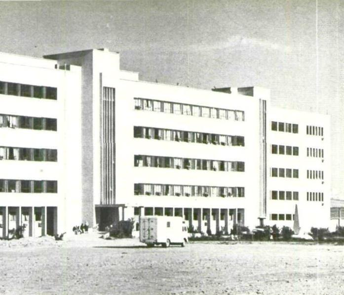 المستشفى