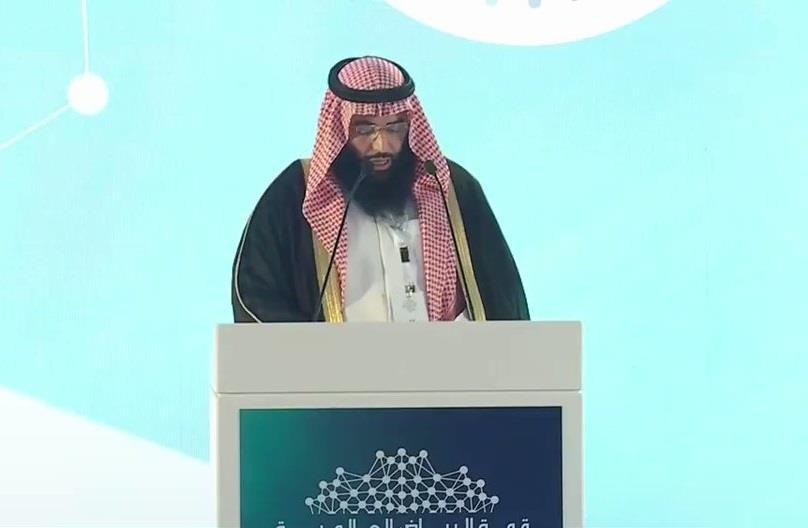 نائب وزير الصناعة والثروة المعدنية، أسامة الزامل