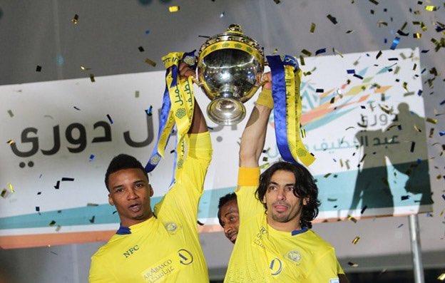 محمد نور مع النصر