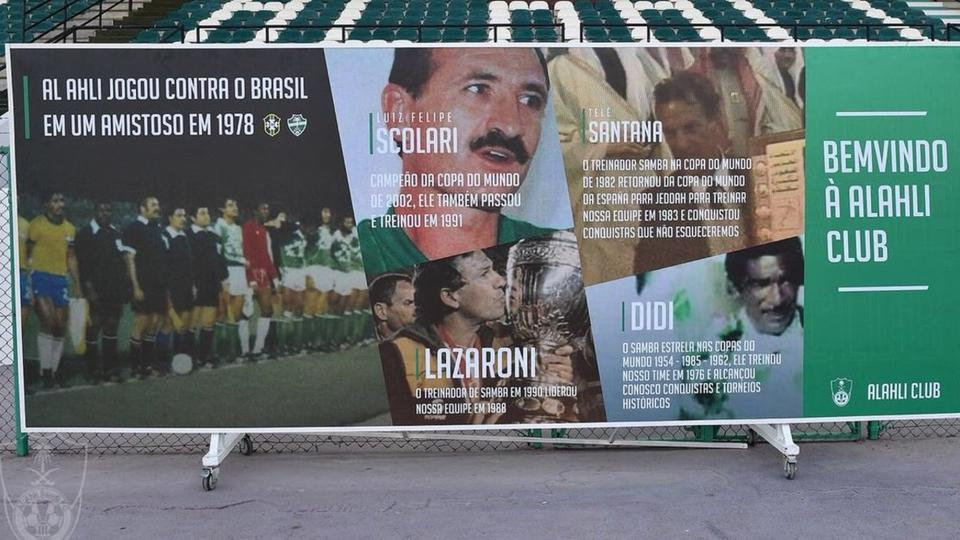 أهلي جدة يحفز لاعبي البرازيل على إعادة الإنجاز الغائب