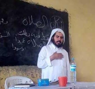 الداعية عبد العزيز التويجري