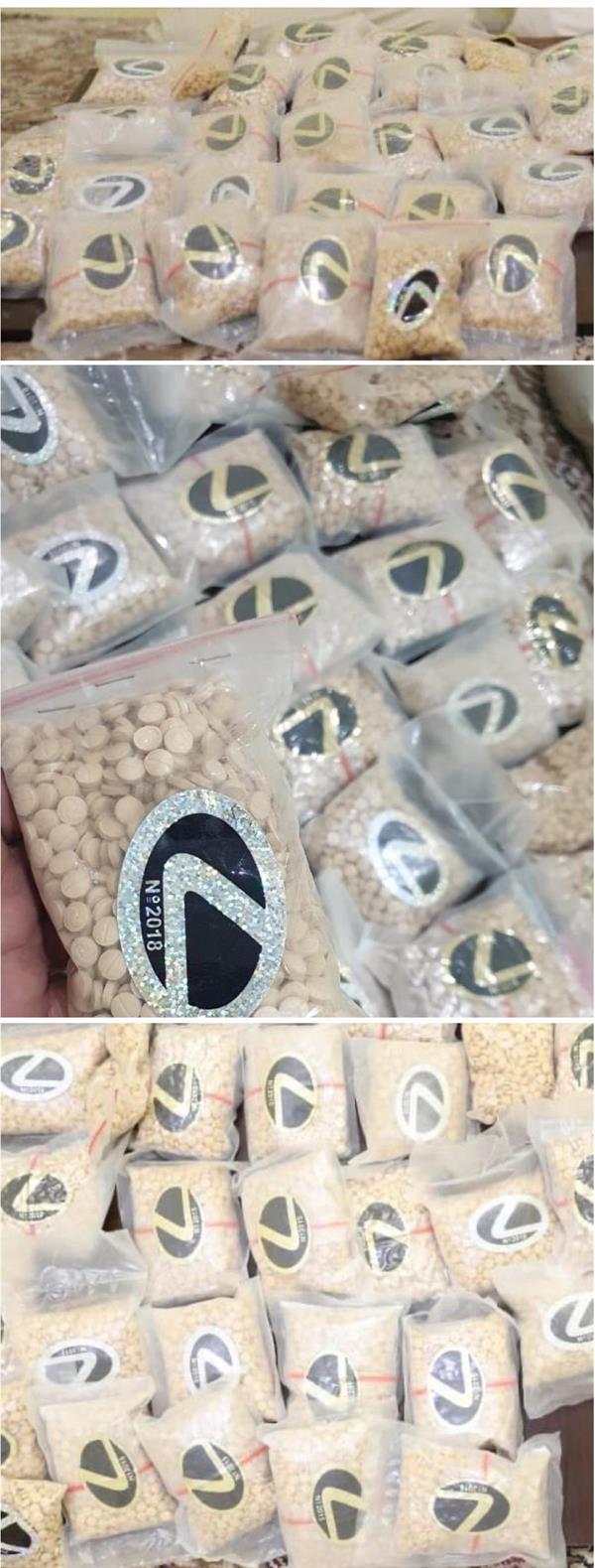 القبض على مواطن روّج 10 آلاف قرص من الإمفيتامينات المخدرة بمكة