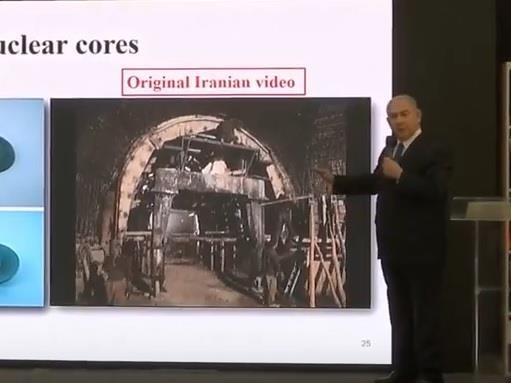 """بـ""""أدلة"""" ومعلومات استخباراتية.. نتنياهو يستعرض امتلاك إيران مشروعاً سريا لتصنيع الأسلحة النووية (فيديو)"""
