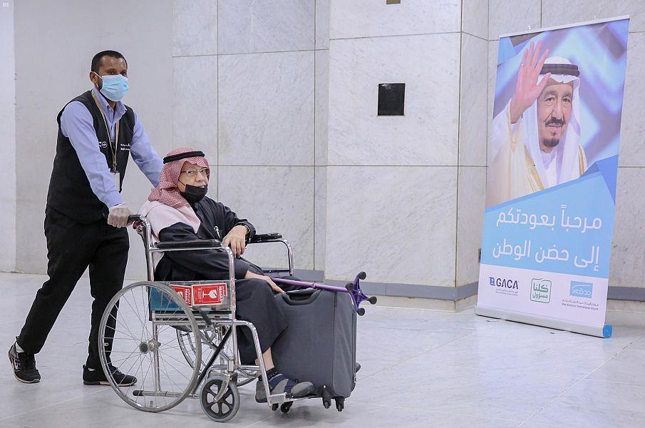 وصول 3 رحلات لعودة لمواطنين من هيوستن وبيروت ونيروبي إلى مطاري الرياض وجدة