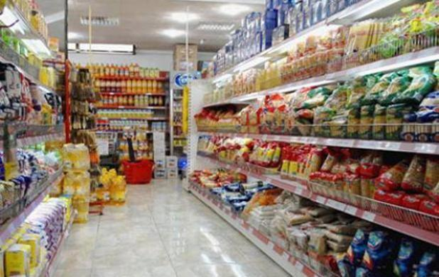 55a05c48d أخبار 24   بالتفاصيل.. أسعار السلع الغذائية والخدمات الأكثر ارتفاعا ...