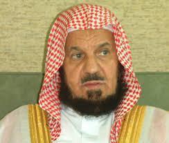 الشيخ عبدالله المنيع