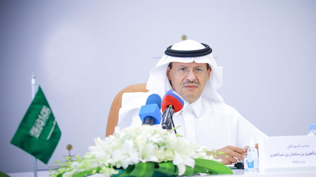 وزير الطاقة الأميرعبدالعزيز بن سلمان
