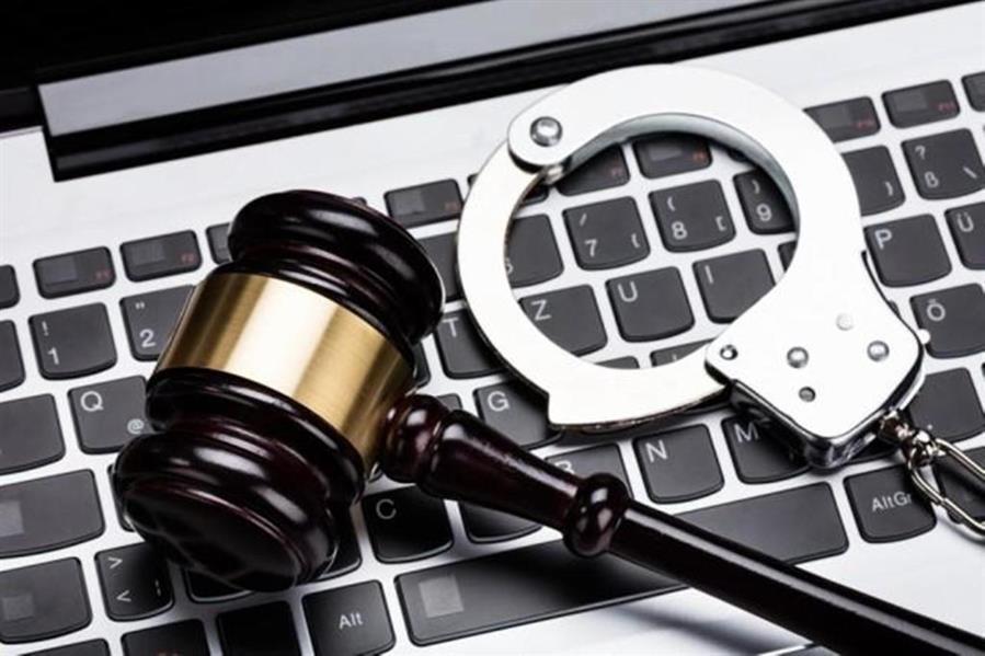 جرائم معلوماتية