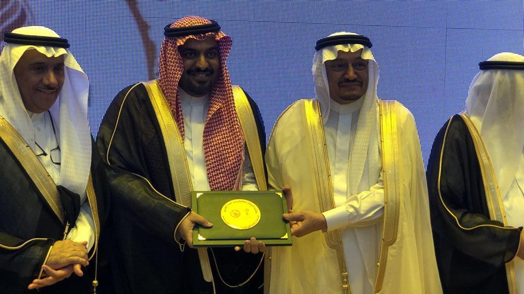 جائزة الملك سلمان