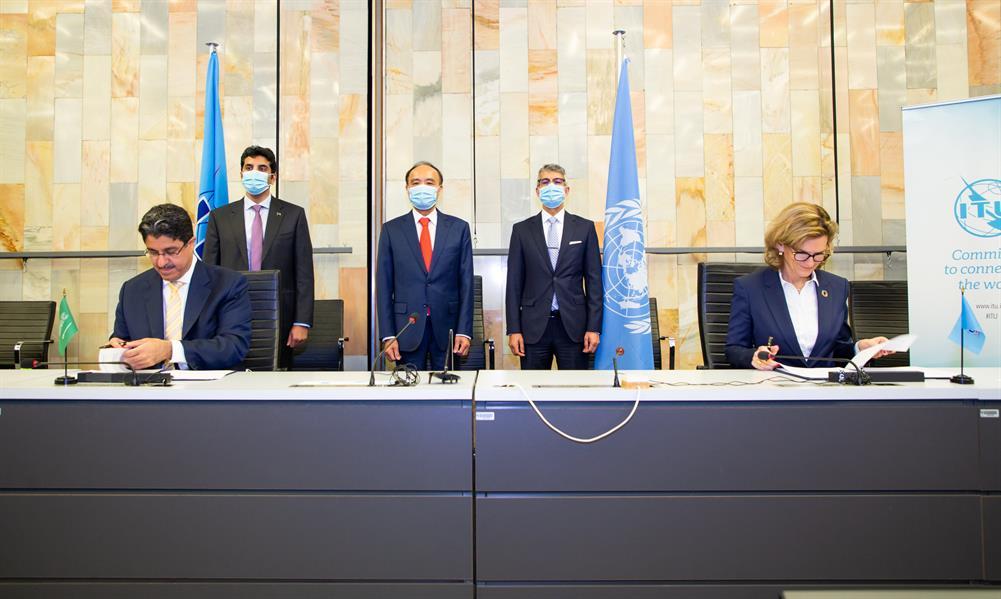 """""""الأمم المتحدة"""" تشيد بجهود المملكة في حماية الأطفال في الفضاء السيبراني (فيديو)"""