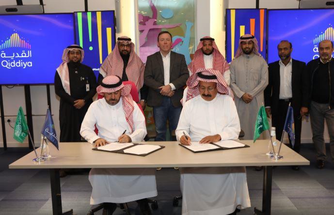 توقيع أول عقد بناء بالقدية