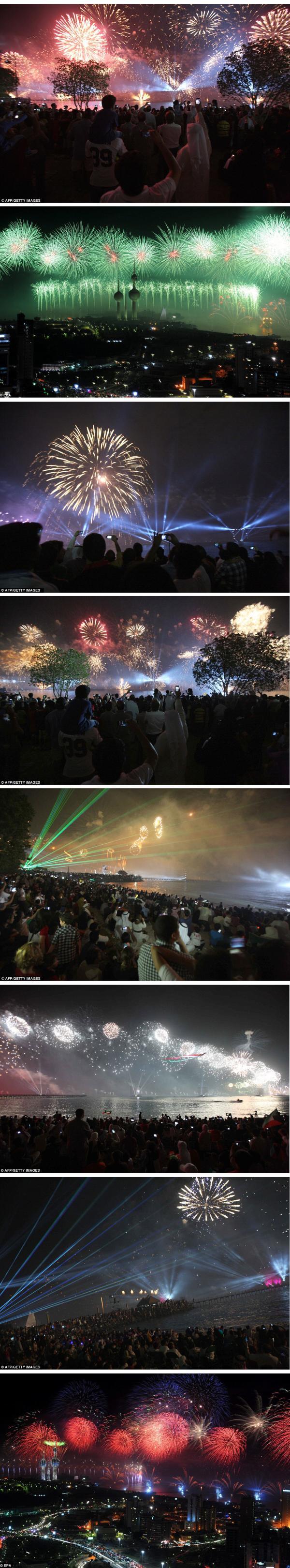 احتفالات الكويت بيوم الدستور