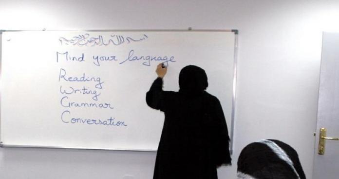 وفاة معلمة أمام طالباتها