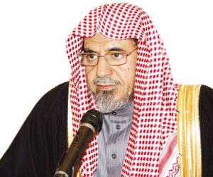 الشيخ صالح بن حميد