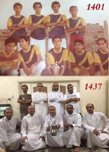 وأظهرت صورتان مفارقة زمنية لـ9 زملاء التقطوا صورة جماعية في مكة المكرمة عام 1401هـ توثق احتفالهم بالفوز في مباراة كرة قدم وحص