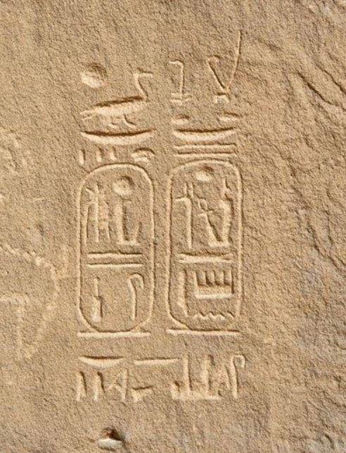 نقش رمسيس الثالث الأثري المكتشف بالقرب من تيماء
