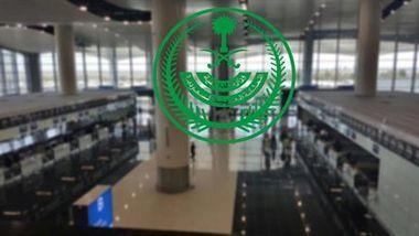تعليق سفر المواطنين والمقيمين وتعليق إلى عدد من الدول