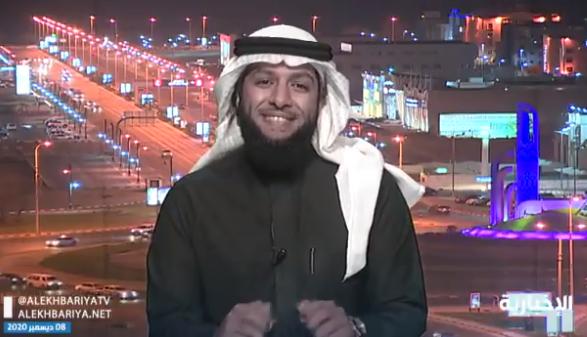 محمد السعوي