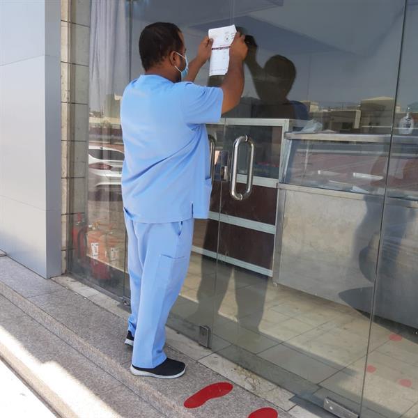 إغلاق 12 منشأة مُخالفة للإجراءات والاشتراطات بالمدينة المنورة