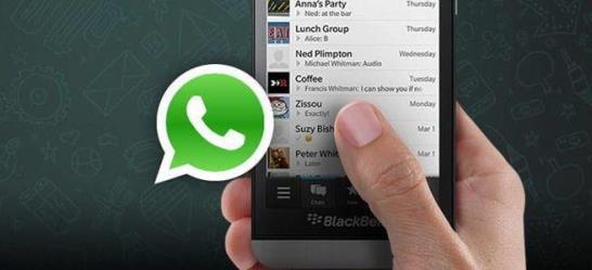 whatsapp end support bb