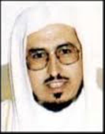 وفاة إمام وخطيب الحرم: