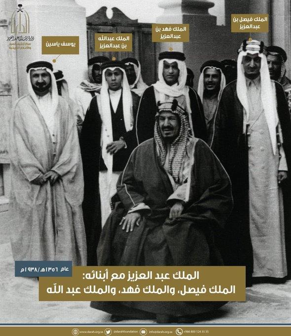 الملك المؤسس