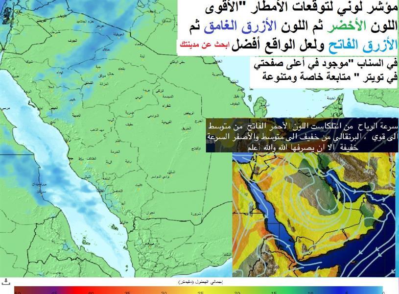 """""""الحصيني"""": أمطار متفاوتة وحبات برد خلال الـ36 ساعة المقبلة على أجزاء هذه المناطق"""