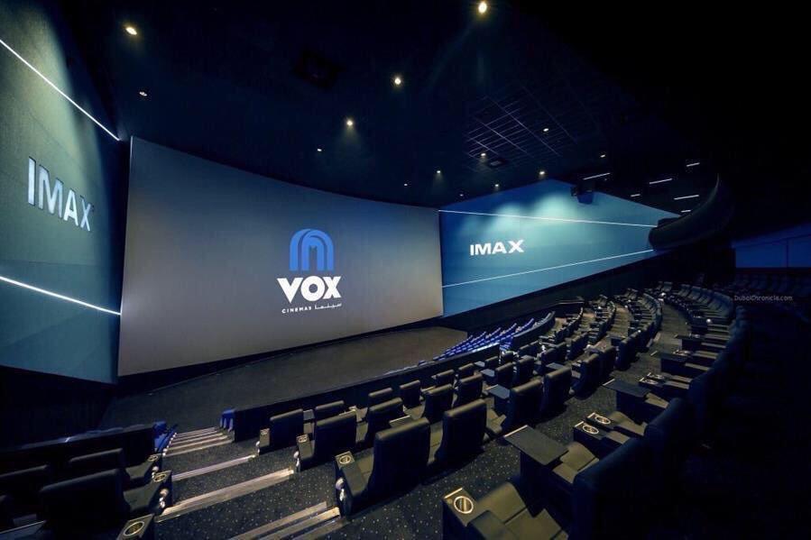 افتتاح ثاني دور السينما بالمملكة في الرياض بارك وإعلان أسعار التذاكر وموعد العرض صور نجران الآن
