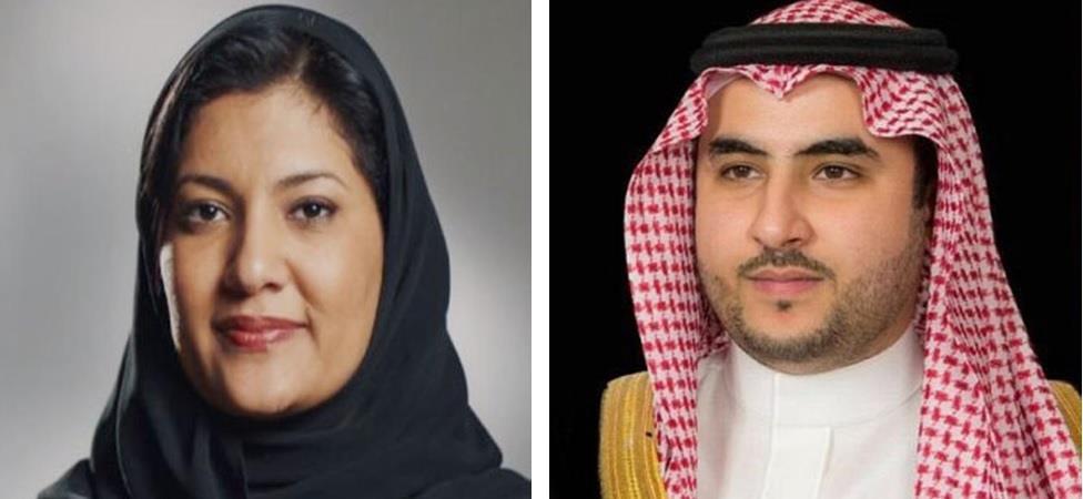 أخبار 24 تعيين خالد بن سلمان نائبا لوزير الدفاع وريما بنت