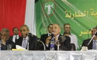 نادي القضاة المصري