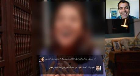 skype translator arabic