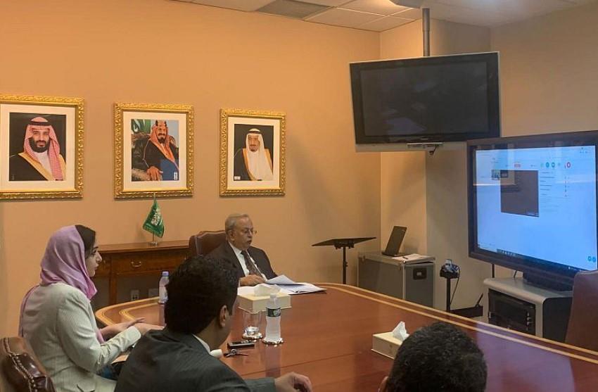 السفير المولي يترأس الدورة الرابعة لمؤتمر الأمم المتحدة